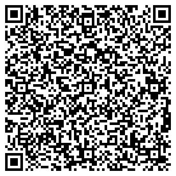 """QR-код с контактной информацией организации """"ProStroyKomplex"""""""