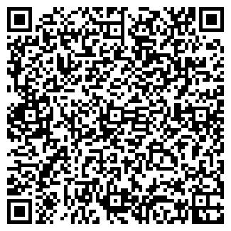 QR-код с контактной информацией организации MaxBud