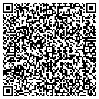 "QR-код с контактной информацией организации Приватне підприємство ""Експрес вивіз"""