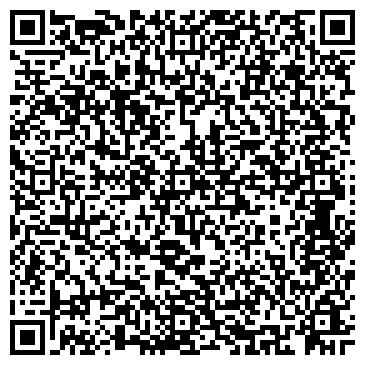 """QR-код с контактной информацией организации интернет-магазин """"СтройBuster"""""""