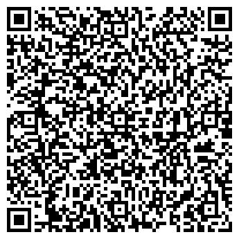 QR-код с контактной информацией организации ИП «Нат Ю.Н,»