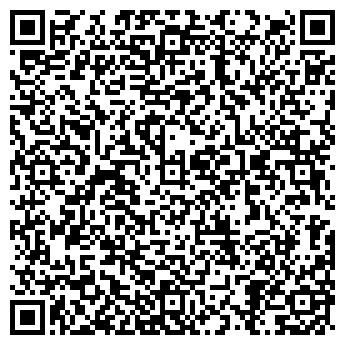 QR-код с контактной информацией организации Офуро