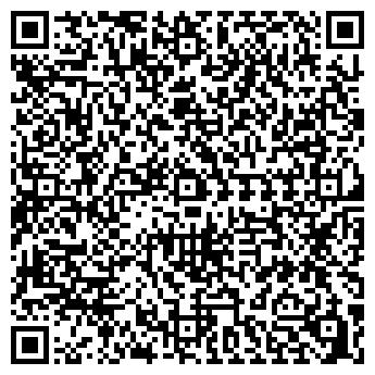 QR-код с контактной информацией организации Лакшери