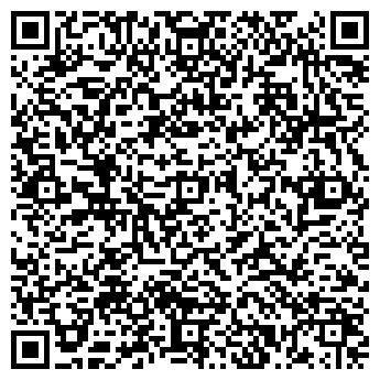 QR-код с контактной информацией организации СПД Киш