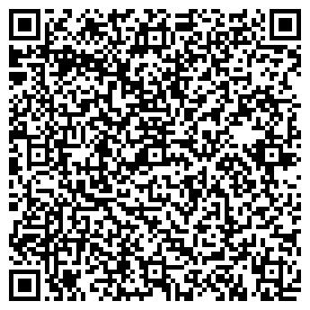 """QR-код с контактной информацией организации Субъект предпринимательской деятельности """"Грандис"""""""