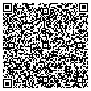 QR-код с контактной информацией организации ТОВ Ялівець Луганськ