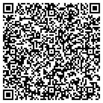 QR-код с контактной информацией организации ЧП Зепин
