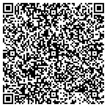 QR-код с контактной информацией организации Дары Красы