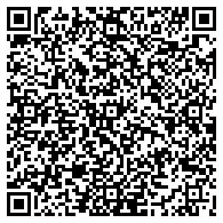 QR-код с контактной информацией организации Emozzi