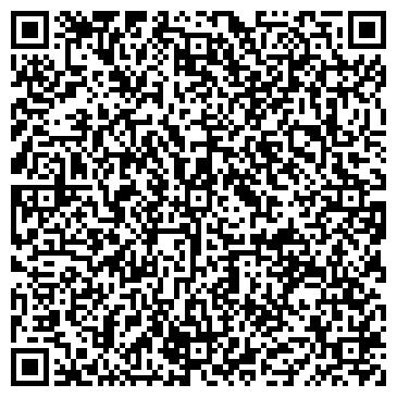 """QR-код с контактной информацией организации Общество с ограниченной ответственностью ООО """"ПКП""""Подъем-Сервис"""""""