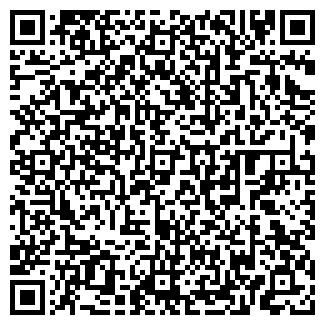 QR-код с контактной информацией организации Диаз