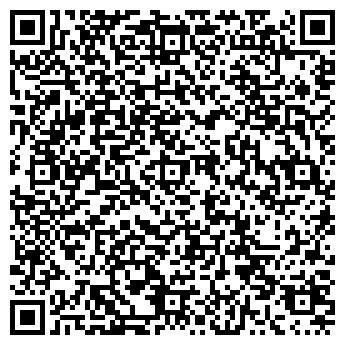 QR-код с контактной информацией организации Номинал