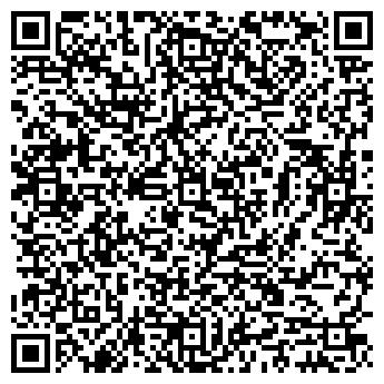 """QR-код с контактной информацией организации ООО """"Скай-мед"""""""