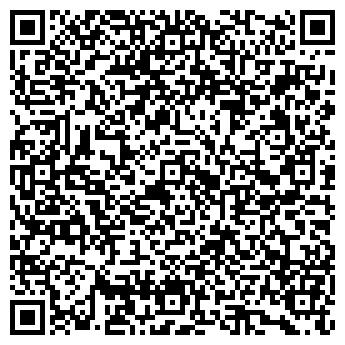 QR-код с контактной информацией организации Общество с ограниченной ответственностью ТЕССО, ООО