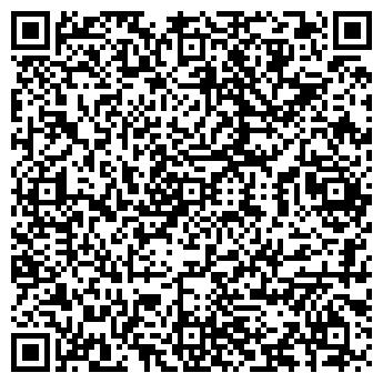 QR-код с контактной информацией организации Субъект предпринимательской деятельности СПД Копотин