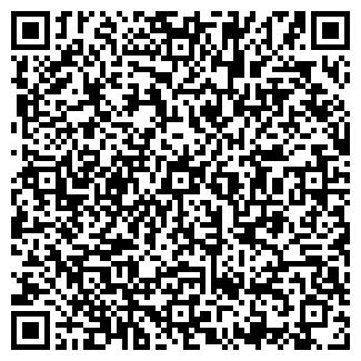 QR-код с контактной информацией организации Киев-Римейк
