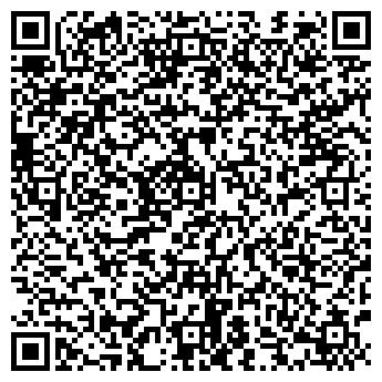 QR-код с контактной информацией организации РемДнепр