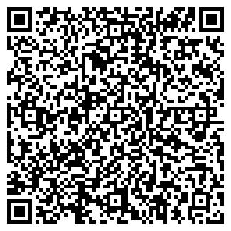 """QR-код с контактной информацией организации ООО """"Вепр"""""""
