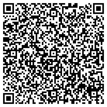"""QR-код с контактной информацией организации ЧП """"КамЭлит"""""""