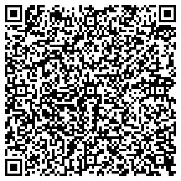 QR-код с контактной информацией организации ЧП «Спецтехника»