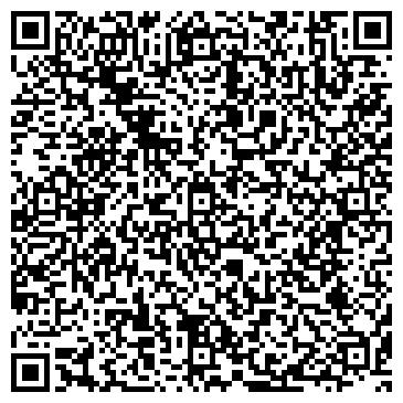 QR-код с контактной информацией организации Субъект предпринимательской деятельности Компания «Дар-Элит»