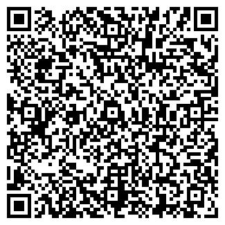 QR-код с контактной информацией организации ЧП Панченко