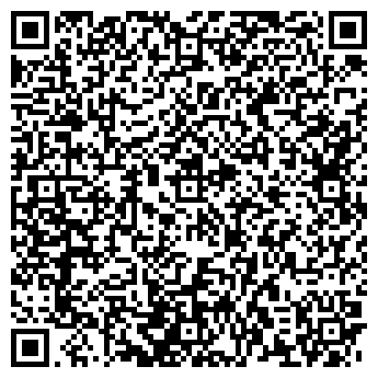 QR-код с контактной информацией организации ООО «СтомСерв»