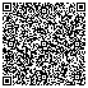 QR-код с контактной информацией организации Экостиль, ООО