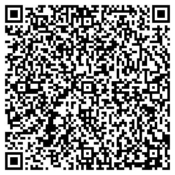 QR-код с контактной информацией организации Карус, ЧП