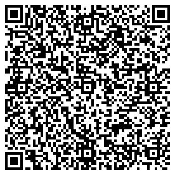 QR-код с контактной информацией организации Прокопчук, ЧП
