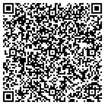 QR-код с контактной информацией организации Компания «РДС-Сервис»