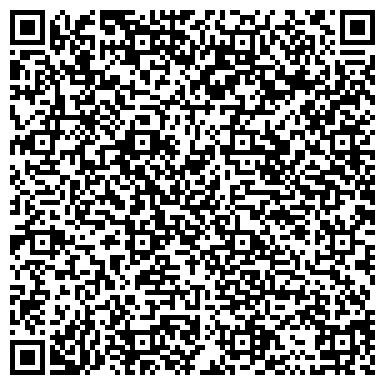 QR-код с контактной информацией организации Терра-Гранит, ЧП