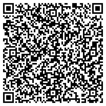 QR-код с контактной информацией организации Промис, ООО