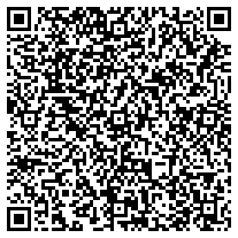 QR-код с контактной информацией организации Твой Дом, Компания