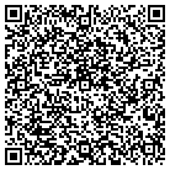 QR-код с контактной информацией организации Дималекс, ЧП