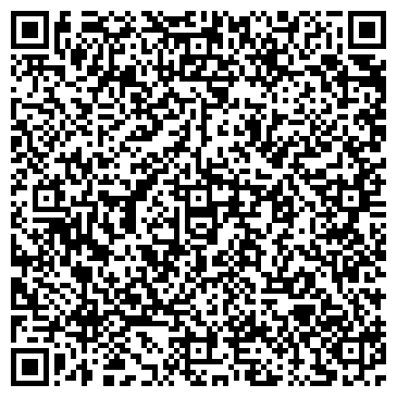 QR-код с контактной информацией организации СБК плюс, ООО
