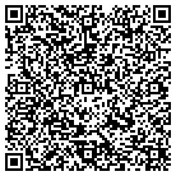QR-код с контактной информацией организации Эко Сфера, ООО