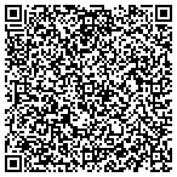 QR-код с контактной информацией организации Торговый Дом Украина, АО