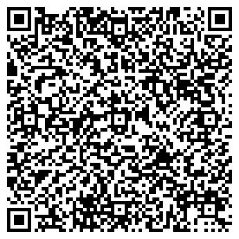QR-код с контактной информацией организации АС, ООО