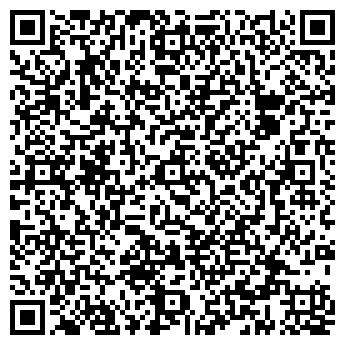QR-код с контактной информацией организации Домосервис
