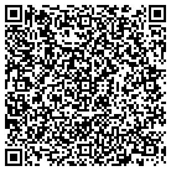 QR-код с контактной информацией организации Любимый Дом, ООО
