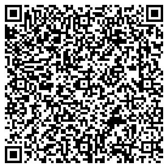 QR-код с контактной информацией организации Иван Шиман,ЧП