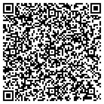 QR-код с контактной информацией организации Грандем, ЧП