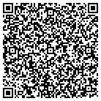 """QR-код с контактной информацией организации ООО """"Сити-терм ЛТД"""""""