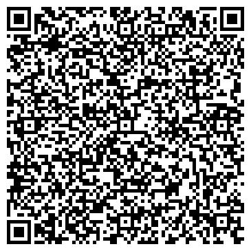 QR-код с контактной информацией организации Комунсервис, ООО