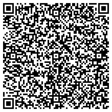 QR-код с контактной информацией организации АвтоКомплект,ЧП
