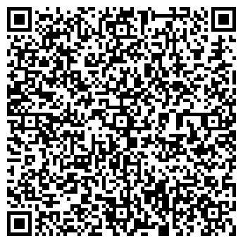 QR-код с контактной информацией организации Другая Суперкрыша от и до