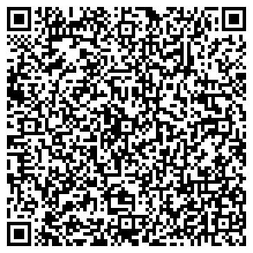 QR-код с контактной информацией организации ооо Антарес