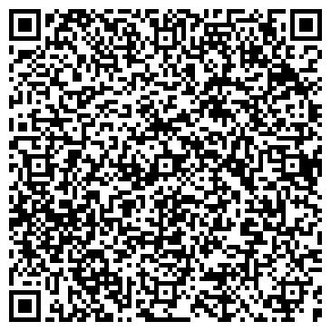 QR-код с контактной информацией организации ВЫСЕЛКОВСКИЙ ДОРОЖНЫЙ РЕМСТРОЙУЧАСТОК