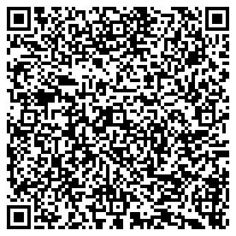 QR-код с контактной информацией организации UBcom, ООО